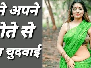 Main Apne Pote Se Chudee Hindi Audio Sexy Story Video
