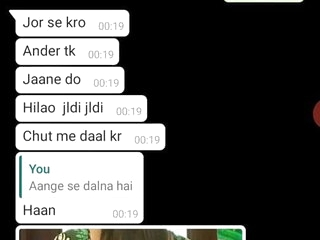 Indian sex chat hard